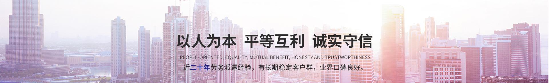 http://www.huashi.net.cn/data/images/slide/20191016093056_287.jpg